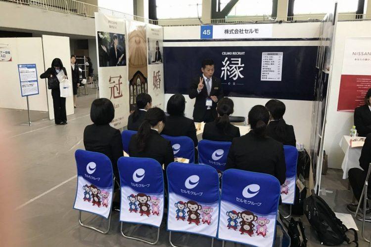 ◎リクナビ合同会社説明会 大分・熊本に参加してきました◎